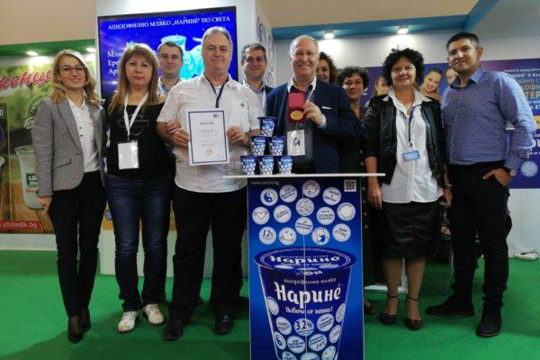 """Ацидофилно мляко """"Наринé"""" спечели златен медал на Международното изложение """"Светът на млякото"""""""